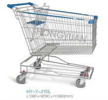 Good Quality 210L Asian Style Supermarket Trolley